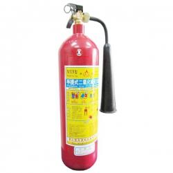 Bình chữa cháy CO2 MT3 bình dương