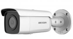 Camera IP hồng ngoại 2.0 Megapixel HIKVISION DS-2CD2T26G2-2I